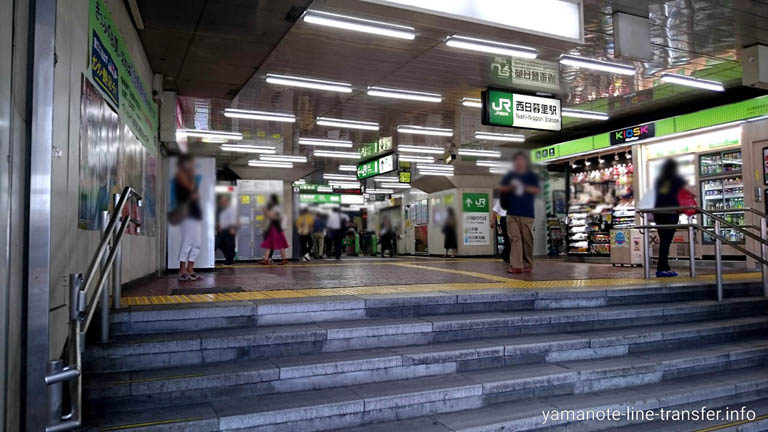 JY08 山手線 西日暮里駅 外観写真
