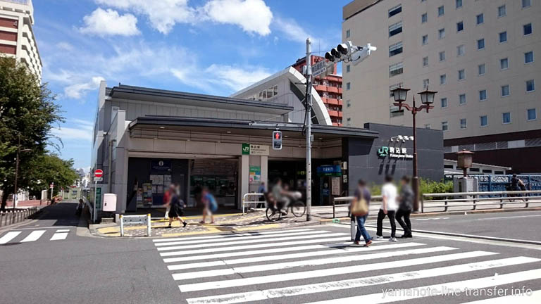 山手線 駒込駅 外観写真