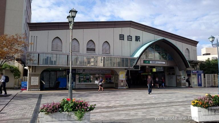 JY14 山手線 目白駅 外観写真