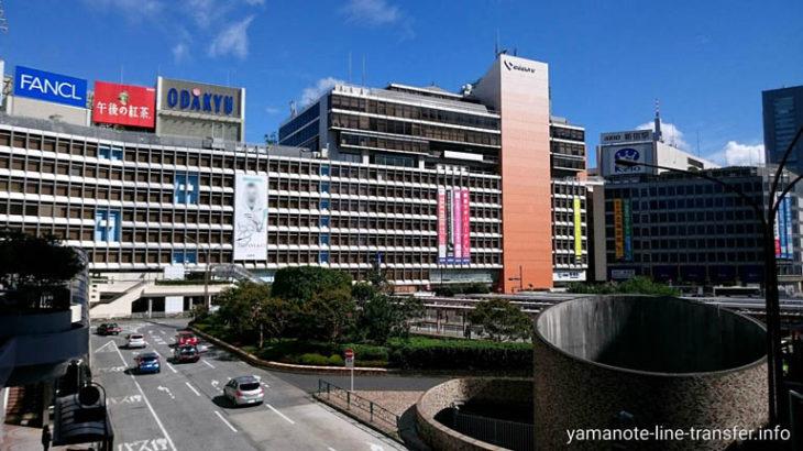 JY17 山手線 新宿駅 外観写真