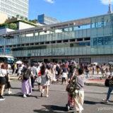 山手線主要駅から新宿駅への行き方