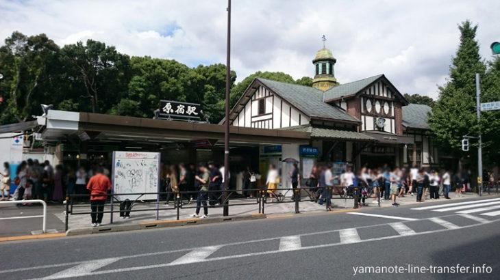 JY19 原宿駅トップページ