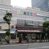 JY22 目黒駅トップページ