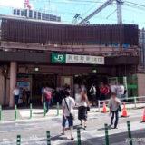 JY28 浜松町駅トップページ