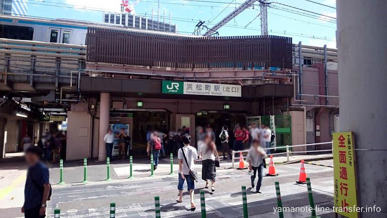 JY28 山手線 浜松町駅 外観写真