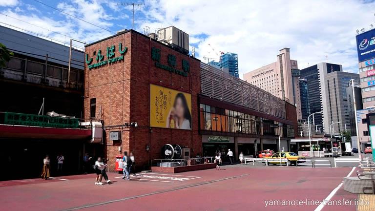 山手線 新橋駅 外観写真
