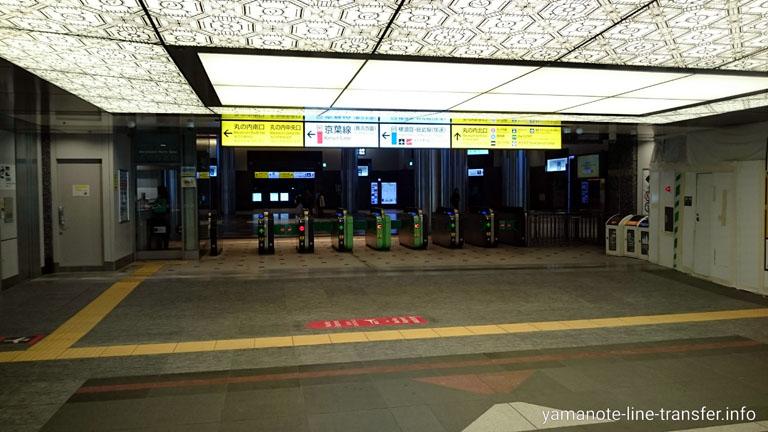 東京駅 丸の内北口改札の写真