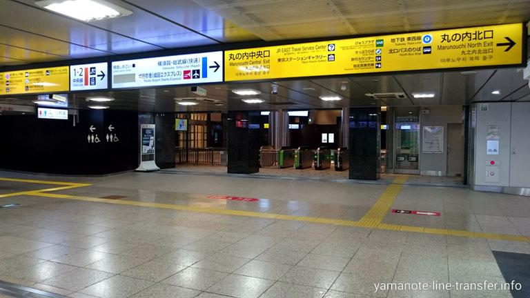東京駅 丸の内南口の写真