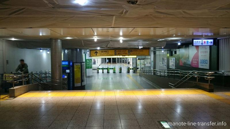 東京駅 八重洲南口の写真