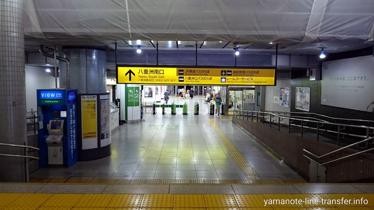 東京駅 八重洲南口改札の写真