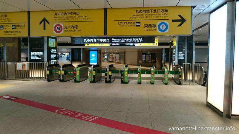東京駅 丸の内地下中央口の写真