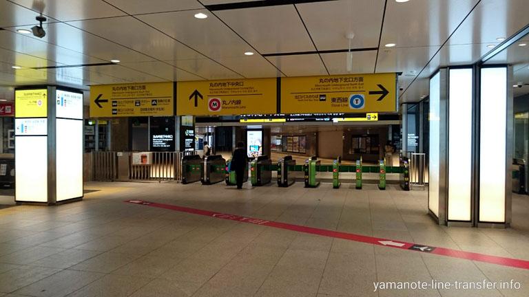 東京駅 丸の内地下中央口改札の写真