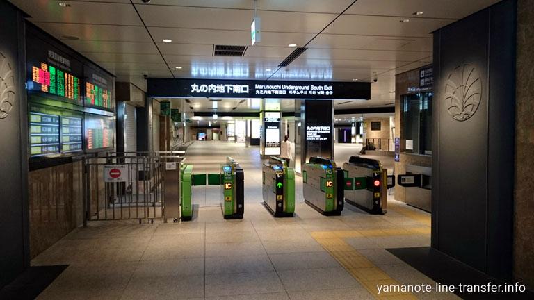東京駅 丸の内地下南口改札の写真