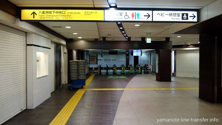 東京駅 八重洲地下中央口改札の写真