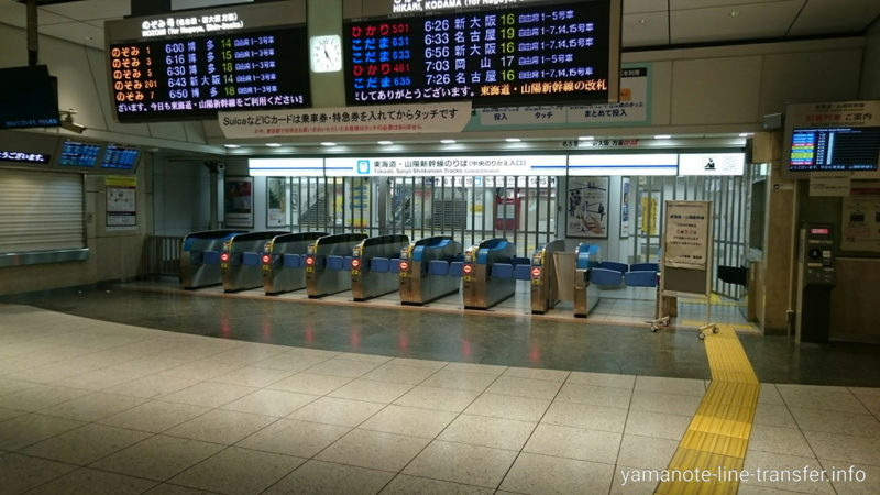 東京駅 新幹線中央のりかえ改札 東北・山形・秋田・北海道・上越・北陸方面の写真