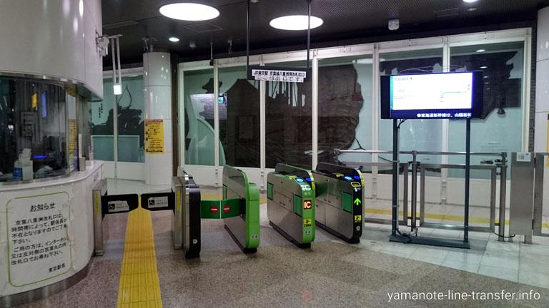 東京駅 京葉地下八重洲口改札の写真