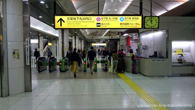 東京駅 京葉地下丸の内口改札の写真