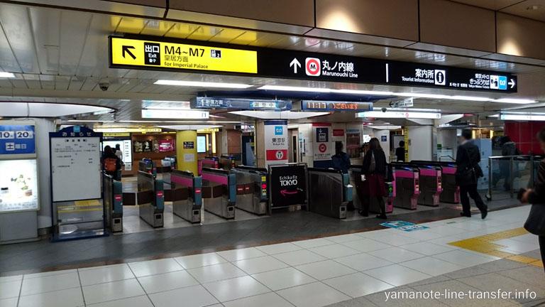 東京メトロ丸ノ内線 東京駅改札の写真