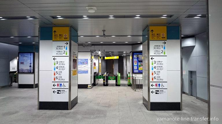 神田駅 北口改札の写真