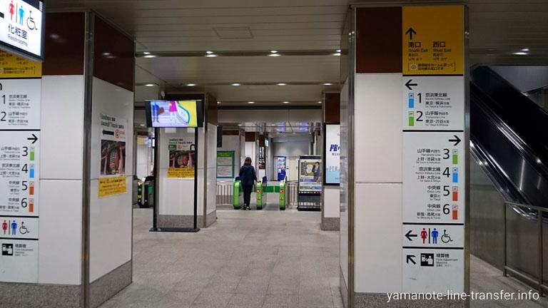 神田駅 南口改札の写真