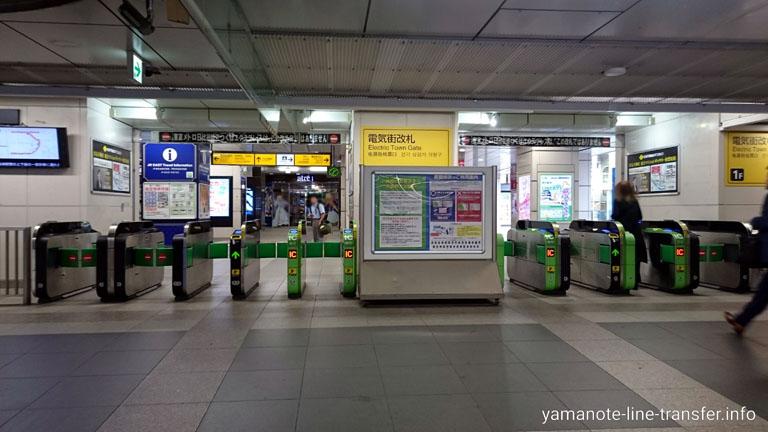 秋葉原駅 電気街改札の写真
