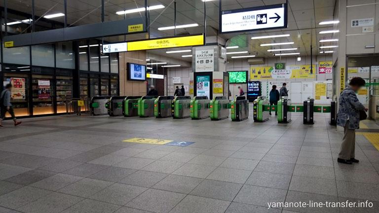 秋葉原駅 中央改札の写真
