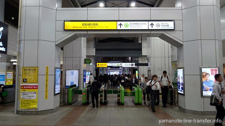 秋葉原駅 昭和通り改札の写真
