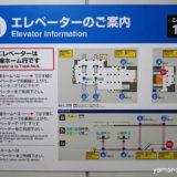 【階段】外回りホームから総武線6番ホーム(千葉方面)への乗り換え(秋葉原駅山手線)