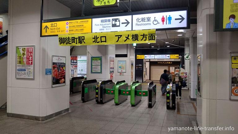 御徒町駅 北口改札の写真