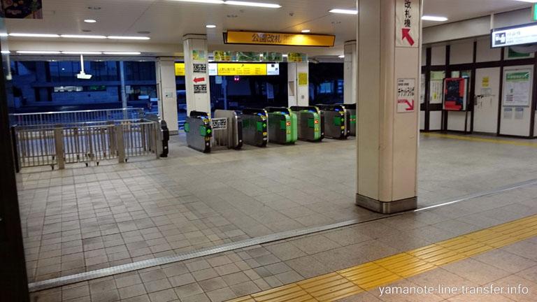 上野駅 公園改札の写真