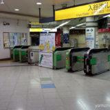 【エスカレーター】内回りホームから入谷改札への行き方(上野駅山手線)