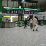 【エスカレーター】内回りホームから新幹線のりかえ改札への行き方(上野駅山手線)