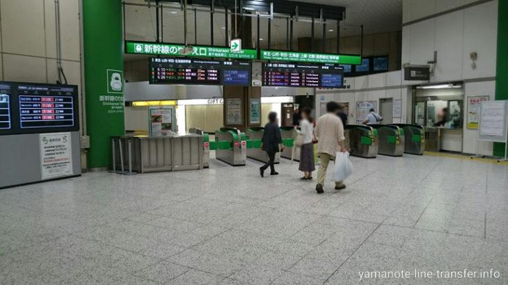 【エスカレーター】外回りホームから新幹線のりかえ改札への行き方(上野駅山手線)