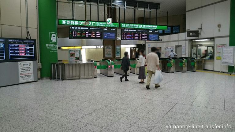 上野駅 新幹線のりかえ改札の写真