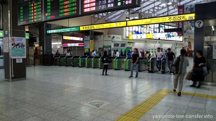 【エスカレーター】内回りホームから中央改札への行き方(上野駅山手線)