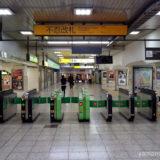 【階段】内回りホームから不忍改札への行き方(上野駅山手線)