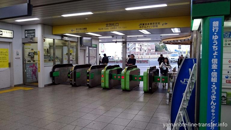 西日暮里駅 北改札口の写真