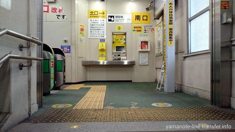 西日暮里駅 南口改札の写真