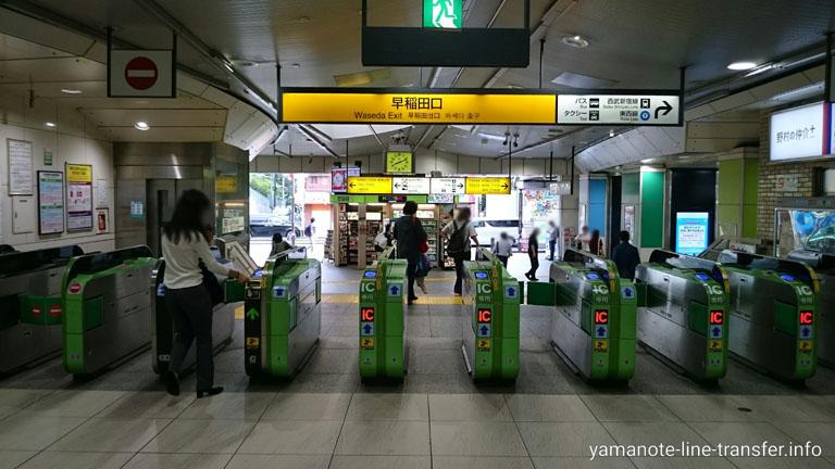 高田馬場駅 早稲田口改札の写真