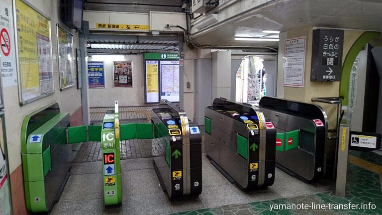 高田馬場駅 戸山口改札の写真