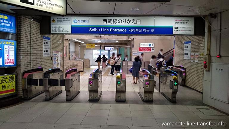 高田馬場駅 西武新宿線のりかえ改札1Fの写真