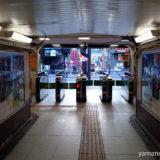 【階段】外回りホームから竹下口改札への行き方(原宿駅山手線)