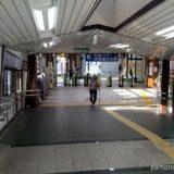【エスカレーター】外回りホームから表参道口改札への行き方(原宿駅山手線)