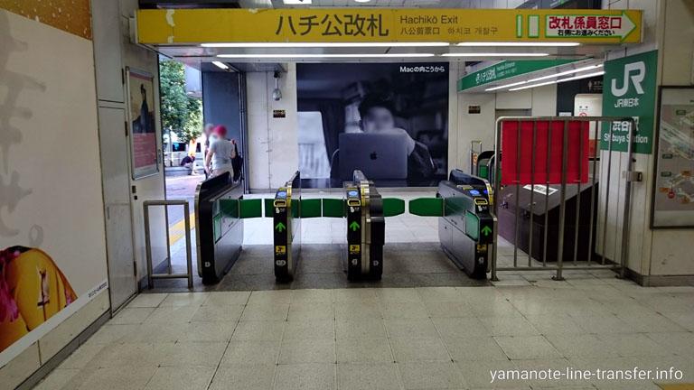 渋谷駅 ハチ公改札の写真