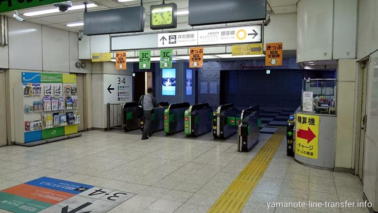 渋谷駅 玉川改札の写真
