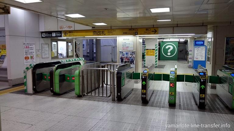 渋谷駅 南改札の写真