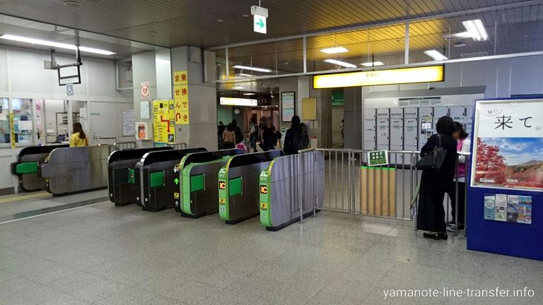 渋谷駅 新南改札の写真