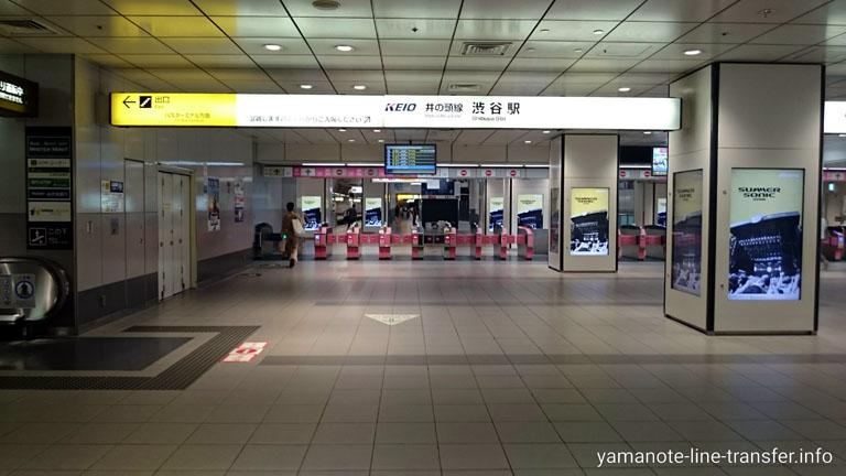 渋谷駅 井の頭線改札の写真