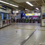 【階段】外回りホームから中央改札口への行き方(目黒駅山手線)