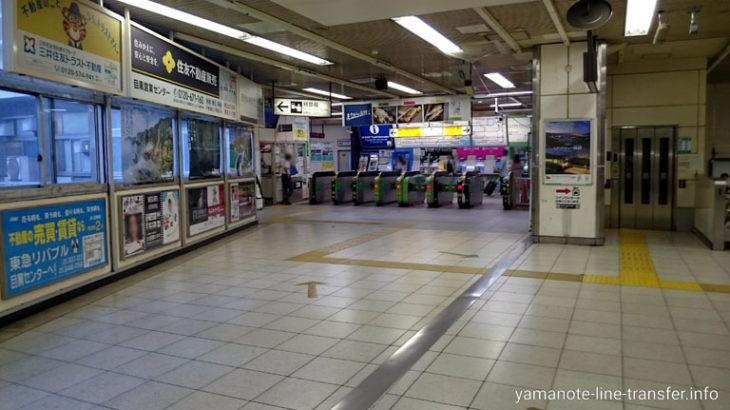 【階段】内回りホームから中央改札口への行き方(目黒駅山手線)